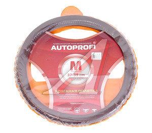 Оплетка руля (M) 37-39см натуральная кожа AUTOPROFI AP-770 BR (m), AP-770 BR (M)