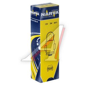Лампа 12VхT2W (BA7s) NARVA 17051, N-17051,