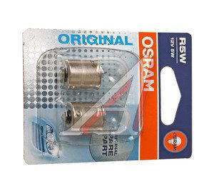 Лампа 12V R5W BA15s блистер 2шт. OSRAM 5007-02B, O-5007-2бл, А12-5-1