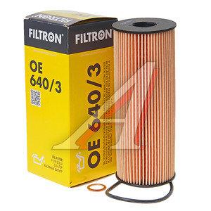 Фильтр масляный MERCEDES (W202,W203,W210,W124,W638),Sprinter FILTRON OE640/3, OX133D, 00A115466