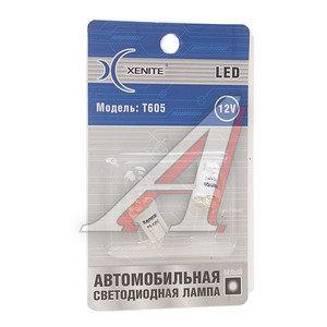 Лампа светодиодная 12V W5W W2.1х9.5d блистер (2шт.) XENITE/WAYTON Xenite T605, 1109005