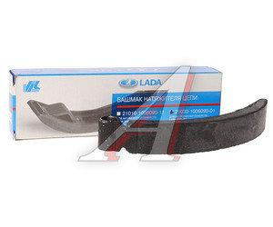 Башмак натяжителя ВАЗ-2103 в упаковке АвтоВАЗ ВИС 2103-1006090