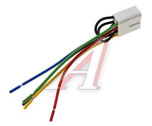 Колодка клавиши управления стеклоподъемником с 7-ю проводами АЭНК 2106-3724568СБ, 2106-3724568СБ7, 2106-3724568