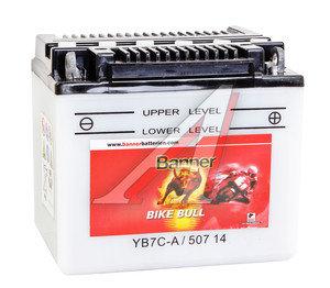 Аккумулятор BANNER Bike Bull 8А/ч 6СТ8 YB7C-A 507 101 008,