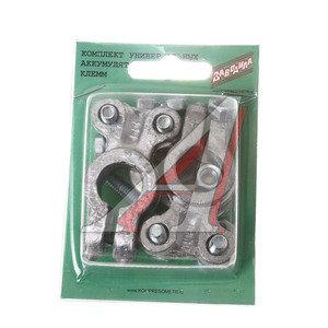 Клемма АКБ свинцовая с зажимом (болт под ключ) в блистере комплект ТОП АВТО КЛ103СБ, 26021
