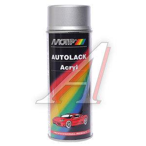 Краска компакт-система аэрозоль 400мл MOTIP MOTIP 55250, 55250