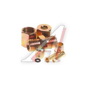 Ремкомплект трубки тормозной пластиковой d=8х1.0 (2гайки,2штуцера,2втулки,преходник-трубка) РК-ТТП-d8х1.0 R, РК-ТТП-d8х1.0