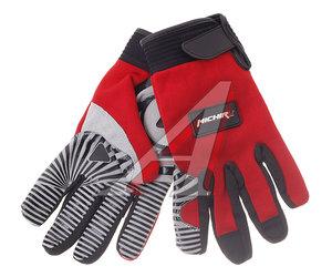 Перчатки мото G 8109 красные XL MICHIRU G 8109, 4627072931191,