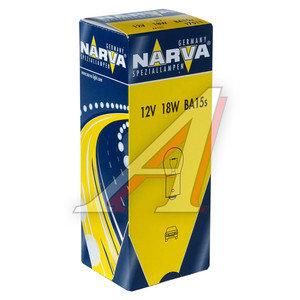 Лампа 12VхR18W (BA15s) NARVA 17511, N-17511