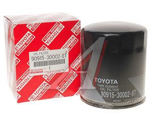 Фильтр масляный TOYOTA Avensis,Corolla,Land Cruiser OE 90915-30002-8T, OC275