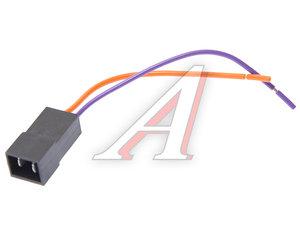 Разъем соединительный 6.3мм штырь 2-клеммный (папа) в сборе с проводами АЭНК КЛ065-1У, 9004
