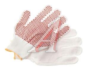 Перчатки нейлоновые белые с ПВХ Перчатки нб с ПВХ, Н002