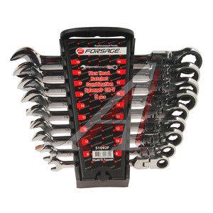 Набор ключей комбинированных 8-19мм трещоточных с шарниром 9 предметов FORSAGE 51092F, FS-51092F