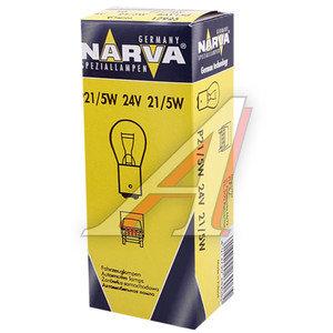 Лампа 24V P21/5W двухконтактная NARVA 17925, N-17925