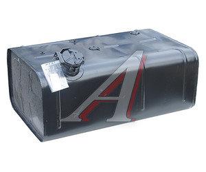 Бак топливный УРАЛ 300л с прямой горловиной (ОАО АЗ УРАЛ) 432001-1101002