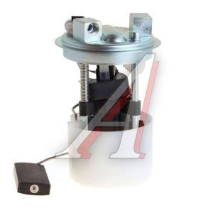 Насос топливный ВАЗ-21082 электрический в сборе мотор ПЕКАР 21083-1139007, 21083-1139009