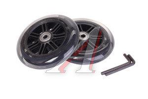 Колесо для самоката LARSEN (120х24мм) комплект BZ013-HR85A, 225754