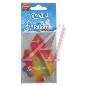Ароматизатор подвесной пластина (ocean) Classic PALOMA PALOMA 210107 Океан, 210107