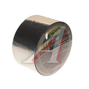 Лента клейкая металлизированная 50ммх25м FIT 11662