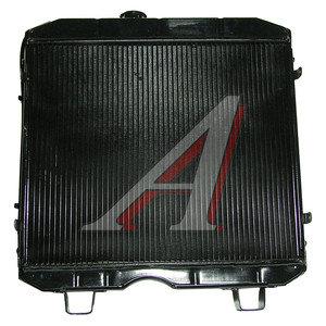 Радиатор ГАЗ-66 алюминиевый 3-х рядный 66-1301010, 66-1301006-03, 66-01-1301010-01