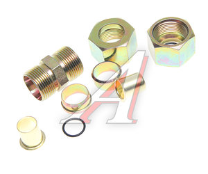 Ремкомплект трубки тормозной пластиковой d=18х1.0 (2гайки,2штуцера,2втулки,преходник-трубка) РК-ТТП-d18х1.0