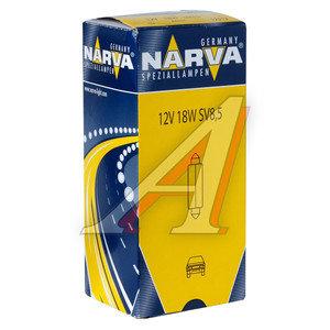 Лампа 12VхC18W (SV8.5) номерной знак. салон 41мм NARVA 17512, N-17512