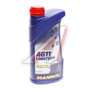 Антифриз синий -40С 1л G-11 Longterm MANNOL MANNOL, 2036
