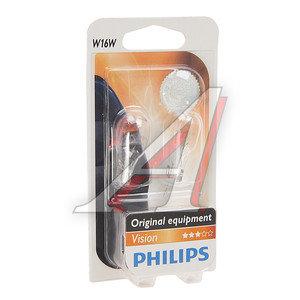 Лампа 12V W16W W2.1х9.5d бесцокольная блистер 2шт. PHILIPS 12067B2, P-12067-2бл,
