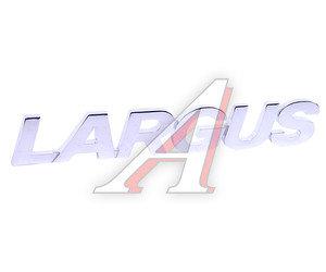 Орнамент задка ЛАДА Ларгус RENAULT правый OE 8450000268