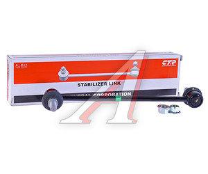 Стойка стабилизатора HYUNDAI Sonata (10-) переднего левая/правая CTR CLKH-51, 54830-3Q000