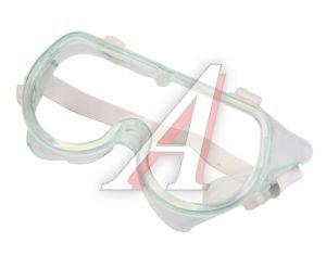 Очки защитные с непрямой вентиляцией FIT FIT-12217, 12217