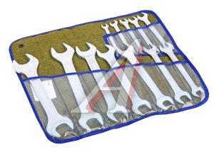 Набор ключей рожковых 8-32мм в брезентовой сумке 12 предметов КЗСМИ КГД 12 (9430141), 11437,