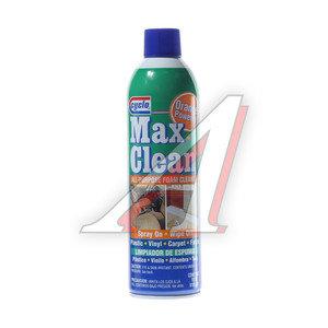 Очиститель многоцелевой с запахом цитруса Max Clean All 510г CYCLO CYCLO C392,