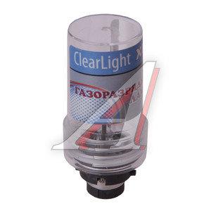Лампа ксеноновая D2S 35W P32d-2 85V 5000K (по 1шт.) CLEARLIGHT LCL D2S 150-0LL,