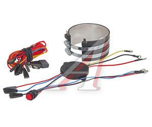 Подогреватель фильтра топливного тонкой очистки бандажный d=78-91мм 12V с таймером НОМАКОН ПБА-103, ПБА-103 12В таймер