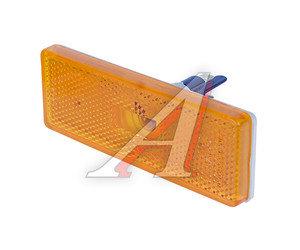 Повторитель поворота ВАЗ-21065,08 в сборе желтый ОСВАР 14.3712, 2108-3726010-01