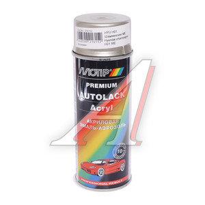 Краска шампанское аэрозоль 400мл MOTIP MOTIP HYUNDAI Н01, HYUNDAI H01 ME