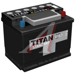 Аккумулятор ТИТАН Standart 75А/ч обратная полярность 6СТ75