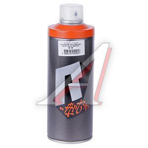 Краска для граффити старый уралмаш 520мл RUSH ART RUSH ART RUA-2009, RUA-2009