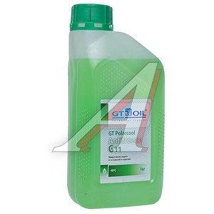 Антифриз зеленый -40C 1кг GT Polarcool GT OIL GT OIL G11,