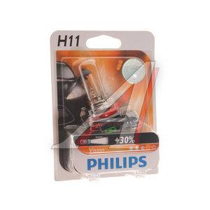 Лампа 12V H11 55W PGJ19-2 PHILIPS 12362PRB1, P-12362PRбл