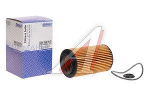 Фильтр масляный MERCEDES C,E,S,ML,G (M112,M113) MAHLE OX153/7D, A1121840025