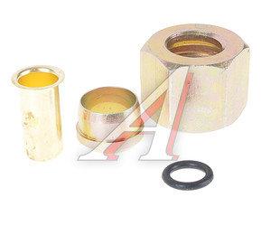 Ремкомплект МАЗ,КАМАЗ трубки тормозной пластиковой d=12х1.0 (1гайка, 1штуцер, 1шайба) ТОП АВТО HH-078-12MM,