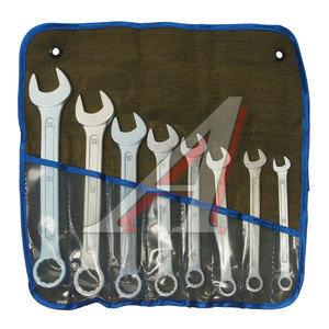 Набор ключей комбинированных 10-24мм 8 предметов в сумке КЗСМИ 14069,