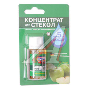 Очиститель стекол концентрат 1:200 25мл яблоко PINGO PINGO 85030-4, 85030-4,