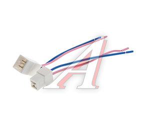 Разъем соединительный 6.3мм 2-клеммный (м+п) в сборе с проводами АЭНК КЛ065-1У, 9003/9004СБ