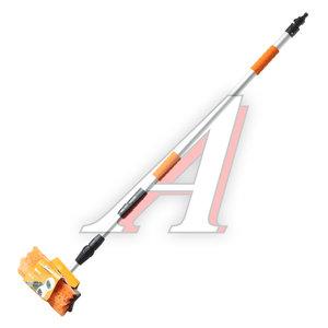 Щетка для мытья автомобиля телескопическая с краном 300см AIRLINE AB-H-05