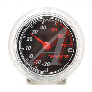 Термометр FLUOR BLACK круглый (флуоресцентный экран) АВТОСТОП AB-38921F/B