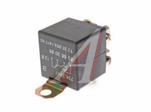 Реле электромагнитное 12V АВАР 734.3747(РС525), 734.3747