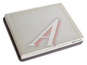 Фильтр воздушный салона ВАЗ-2110-2112 простой в упаковке АвтоВАЗ 2111-8122020-82, 21110812202082, 2112-8122020